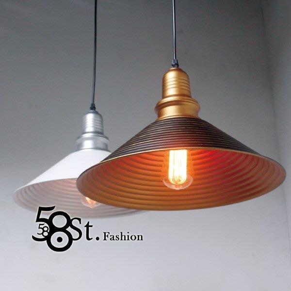 【58街】復古工業風「千層吊燈_A款」美術燈,複刻版。GH-460