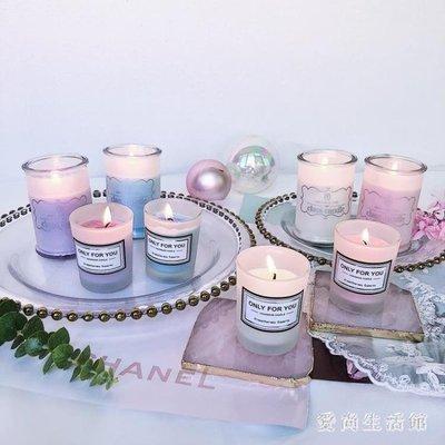 浪漫蠟燭 歐式玻璃杯燭臺婚慶浪漫女生生日情人節禮物 AW3223