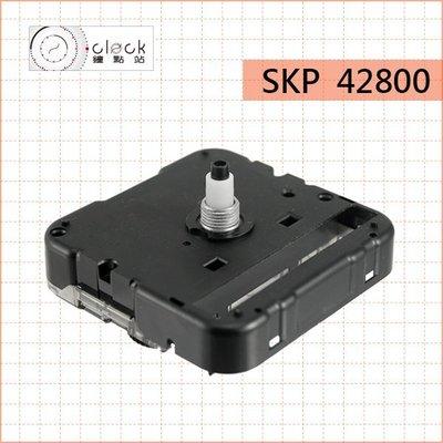 【鐘點站】精工SKP-42800 時鐘機芯(螺紋高4.5mm) 滴答聲 壓針 / DIY掛鐘 附SONY電池 組裝說明