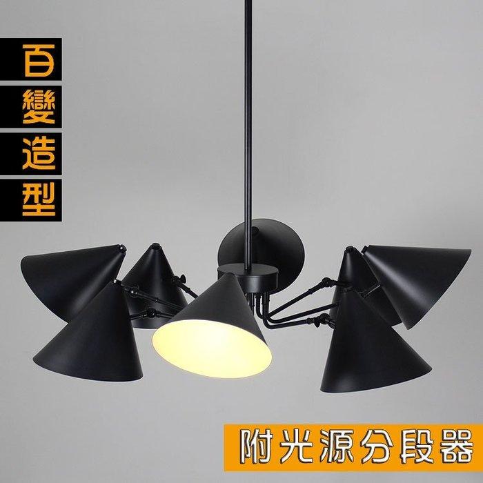 【58街】草帽多變吊燈後現代燈飾。複刻版。美術燈 GH-537
