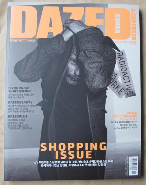 韓國流行時尚雜誌 DAZED & CONFUSED KOREA 13年3月號