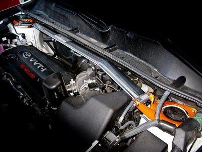《大台北》億成汽車底盤精品改裝-SUMMIT-前上拉桿 TOYOTA RAV4 + Hybird