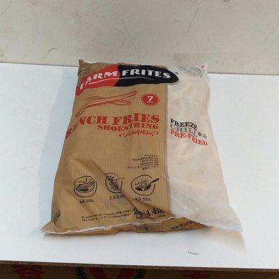 素食7mm薯條2公斤
