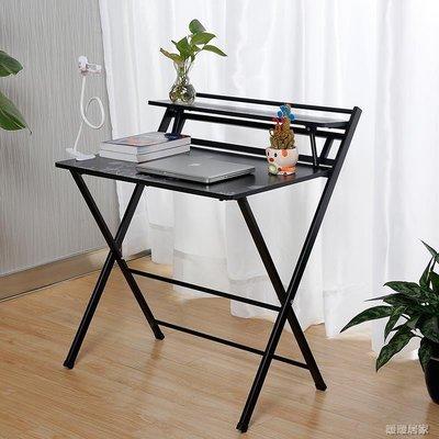 免安裝折疊桌簡約家用台式電腦桌-Nuan209【暖暖居家】
