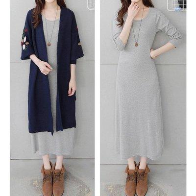 【Hao Da】全館399免運↘「M~XL。現貨」純色 長洋裝 (P1125)