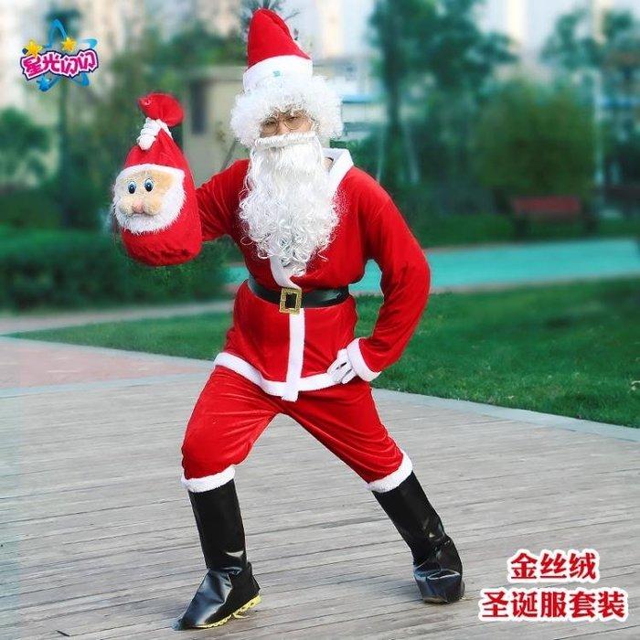 聖誕節聖誕老人服裝聖誕老公公套裝老爺爺演出服金絲絨裝扮配飾
