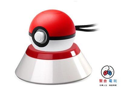 [新品上市] Nintendo switch 精靈球底座充電座 放置型