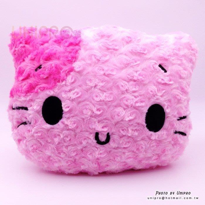 【UNIPRO】 WU GU 貓 玫瑰絨 頭型 抱枕 午安枕 貓咪 (粉)