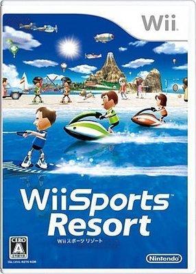 Wii 全新日版【Wii Sports Resort】【Wii 運動 度假勝地】