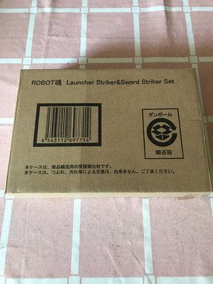 Robot魂 Launcher & Sword Striker Set