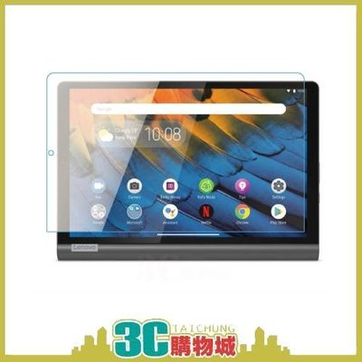 【現貨】 Lenovo Yoga Tablet YT-X705L 聯想 平板 鋼化玻璃保護貼 玻璃貼