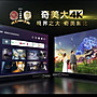 奇美CHIMEI 55型 4K智慧聯網Android液晶顯示器/電視 TL-55R500 (送標準安裝)