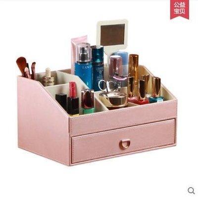 【優上】雅皮仕 皮革歐式首飾盒公主首飾品盒 化妝品收納盒韓國木「中號珠光粉色」