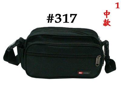 【菲歐娜】5568-1-(特價拍品)COMELY雙拉鍊多功能斜背/腰包附長帶(中)(黑)317