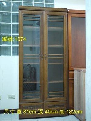 易發樟木書櫃(台北地區免運費)