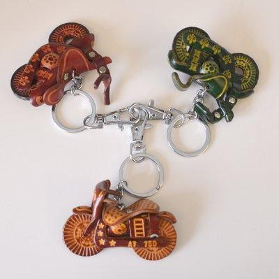 機車皮雕鑰匙圈