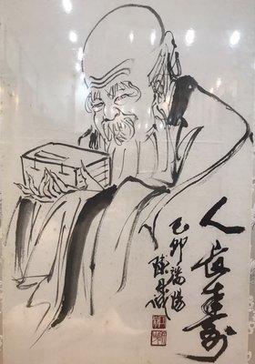 陳丹誠 人物水墨