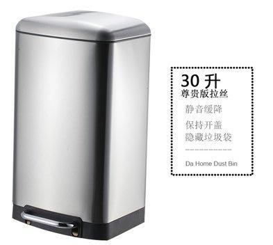 【30L尊貴版拉絲】大熊優品不銹鋼垃圾桶腳踏家用歐式客廳廚房靜音緩降