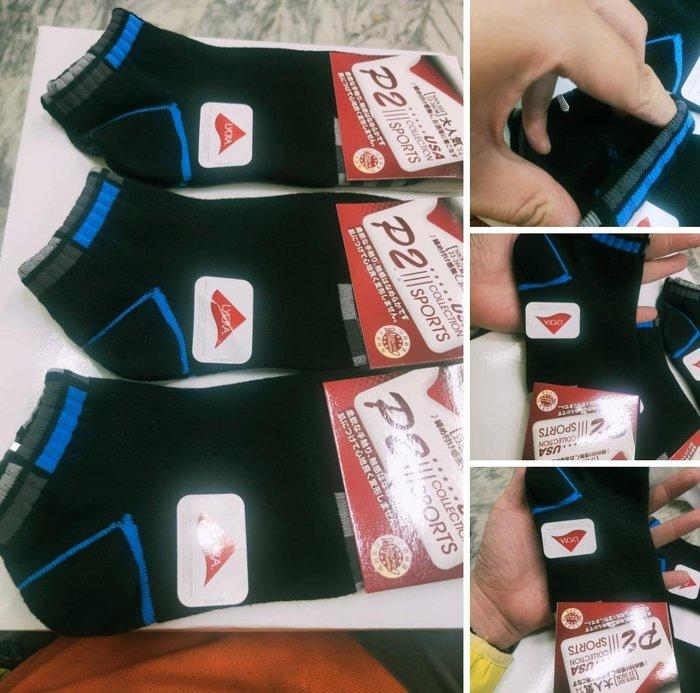 牛牛ㄉ媽 *全新 開學囉 台灣製 萊卡藍條紋款 船襪 80%棉襪 黑色 短襪棉襪 學生襪好穿舒適,男女均可捐獻贈育幼院