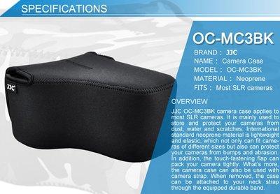 JJC OC-MC3BK單眼相機包 相...