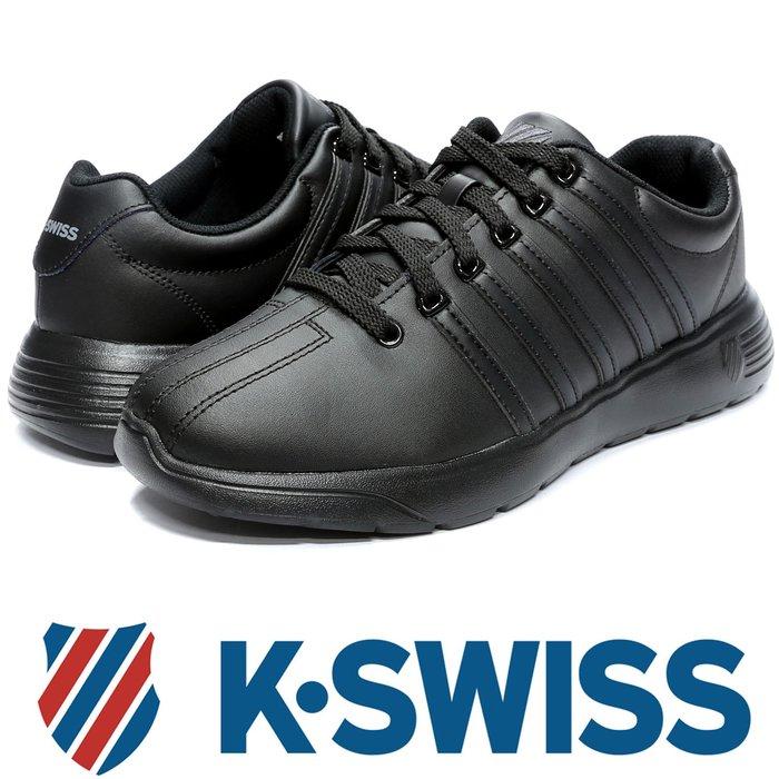 鞋大王K-SWISS 05914-022 黑色 皮質3D輕量鞋底休閒運動鞋【免運費,加贈鞋油和襪子】724K