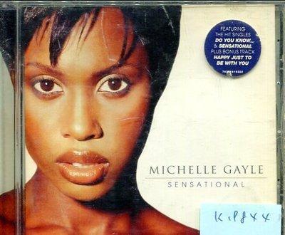 *真音樂* MICHELLIE GAYLE / SENSATIONAL 二手 K19844