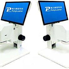 一體式HDMI高清工業級電子顯微鏡 TV-01 Plus