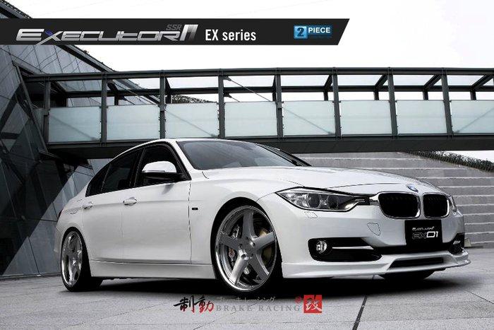 SSR EXECUTOR EX01 精緻鋁圈 BMW/LEXUS/ 歡迎詢問 / 制動改