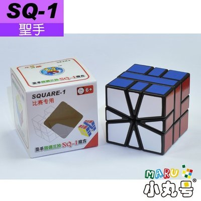 [小丸號]異形方塊☆聖手☆Square...