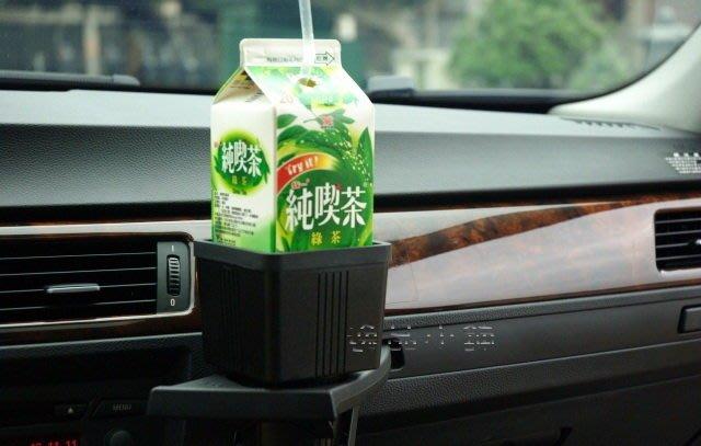 YP逸品小舖 車用 圓轉方飲料架 圓轉方水杯架 置杯架 可放純喫茶 方形杯架 方形飲料架 方形水杯架 雜物收納 大杯飲料