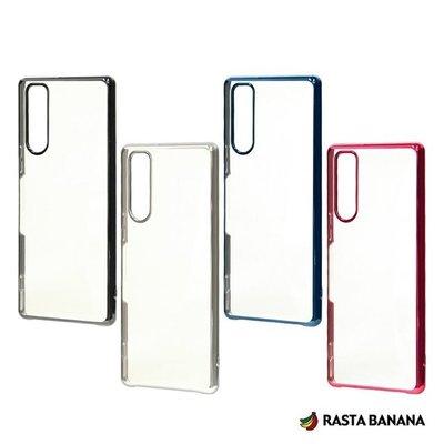 Rasta Banana Sony Xperia 5 電鍍邊框透明保護殼       奈櫻?雜貨鋪582