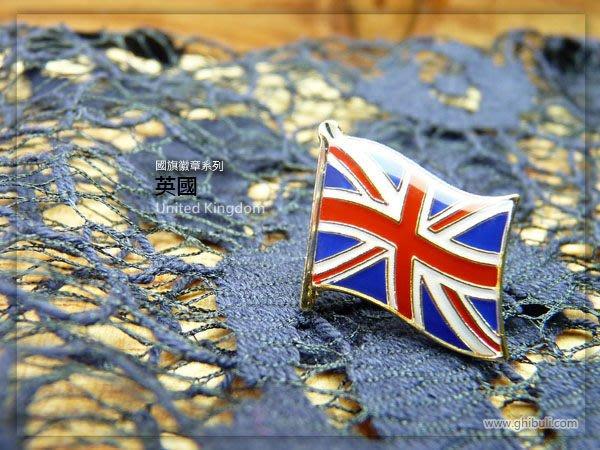 【衝浪小胖】10入。英國國旗徽章/國家/胸章/別針/胸針/United Kingdom/超過50國圖案可選
