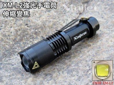 信捷【A02套】三段式 CREE XM-L2 強光手電筒 伸縮變焦調光 T6 Q5 U2