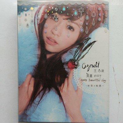 王心凌 美麗的日子 新歌+精選 6CD 100頁心凌絕版精彩寫真 附外膠盒 2009年 艾迴發行