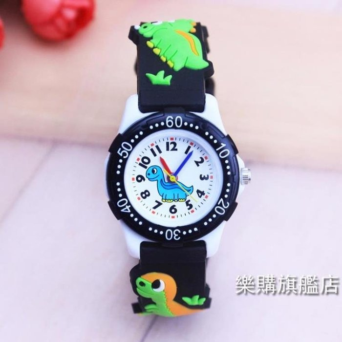兒童手錶  可愛卡通小恐龍男孩女孩手錶  小學生幼童生日禮物  兒童電子腕錶【全館免運】