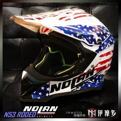伊摩多※義大利NOLAN N53 越野帽超輕量25 RODEO 美國星 紅藍白 滑胎 林道 KTM