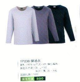 【n0900台灣健立最便宜】2016 BOLAIDIKE-保暖衣-TP238