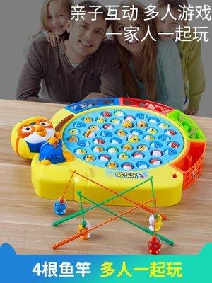 電動釣魚玩具兒童磁性旋轉嬰兒幼兒寶寶池套裝益智小男孩女孩親子