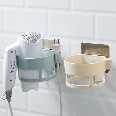 北歐風吹風機架 吹風機架 免釘孔 無痕吹風機置物架 壁掛架 浴室 廁所收納架【RS969】