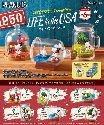 Re-Ment Peanuts Snoopy Terrarium Life in the USA 史路比 全套6款 原盒未拆