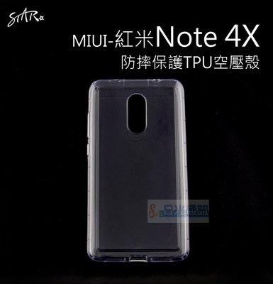 s日光通訊@【STAR】【新品】MIUI 紅米Note 4X 防摔保護TPU空壓殼 裸機 透明殼 兩色