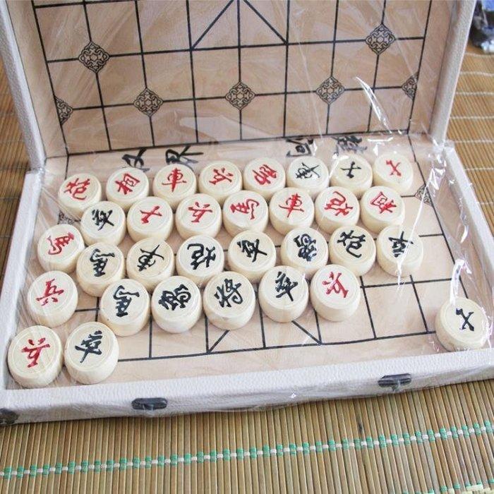 折疊式象棋盤 兒童便攜式實木象棋套裝 木連盤大號成人中國象棋