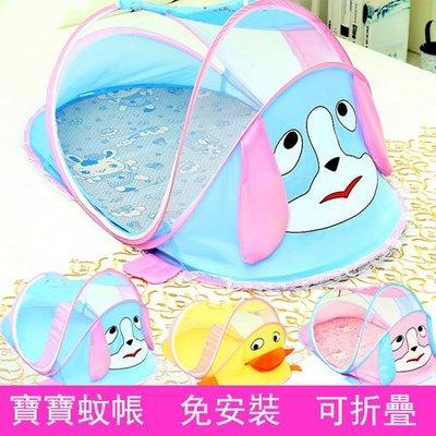 嬰兒蚊帳罩寶寶蒙古包免安裝可折疊加密有底bb嬰兒童床蚊帳0-3歲—莎芭