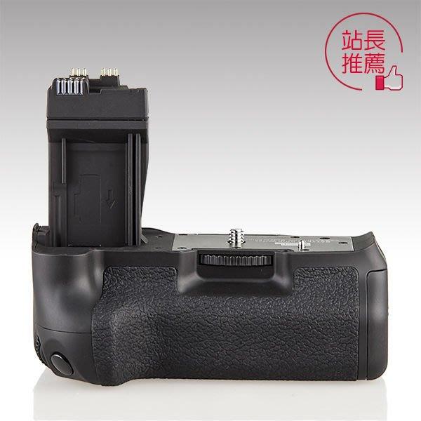 三重☆大人氣☆ PIXEL E8 垂直手把 電池手把,BG-E8 BGE8 Fit CANON 700D 650D