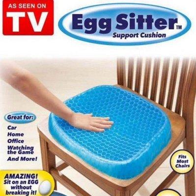 【SG237】蜂巢凝膠健康坐墊 Egg Sitter新型蛋托凝膠柔性座墊透氣蜂巢壓力點 EggSitt 雞蛋坐墊【B】