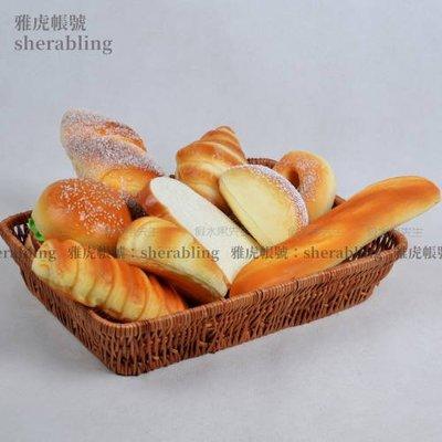 (MOLD-A_242)仿真麵包假麵包蛋糕 幼教認知 道具 超柔軟 高仿真麵包套裝