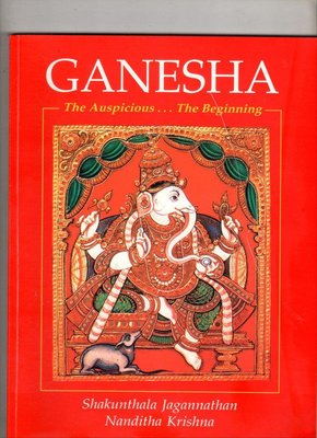 象鼻財神-象神-外文書-Ganesha-The Auspicious(The Beginning)