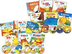 *小貝比的家*小雞妙妙的生活歷險+小雞妙妙的幸福旅行( 12本平裝書12CD)