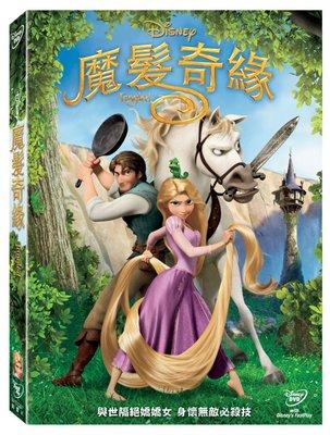 合友唱片 面交 自取 迪士尼 魔髮奇緣 DVD TANGLED
