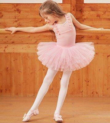 無袖芭蕾舞蹈服 女童舞蹈裙 開釦款 100-150碼 《P&P》 1961 開釦款
